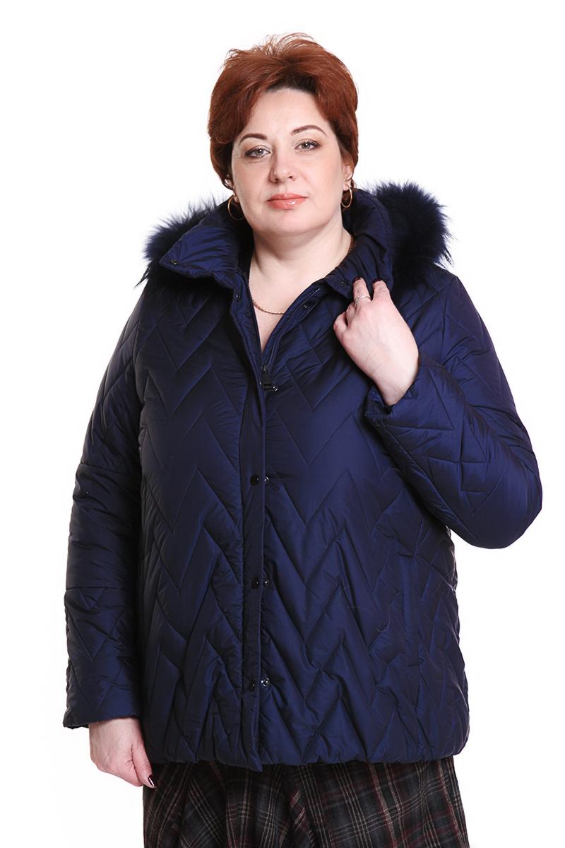 """Куртка """"Concept K"""" (ГЕРМАНИЯ) отороченная мехомЦвет: синий, фиолетовый. - 13900 руб"""