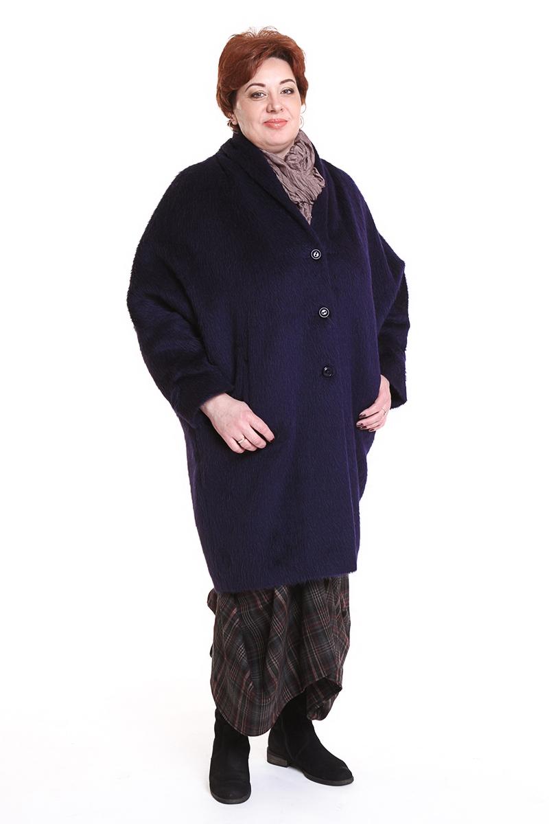 """Пальто """"Bauer"""" (ГЕРМАНИЯ) (шерсть)Цвет: синий, красный. - 33900 руб"""