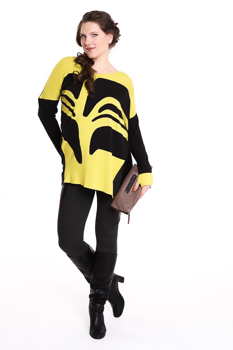 Блуза Oblique (ИТАЛИЯ) Цвет: черный/желтый. - 6900 руб
